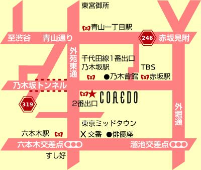 coredo_map_color